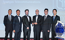 Le Fontia IAIR Awards - TGT Won Leading Data Centre Service Greater China